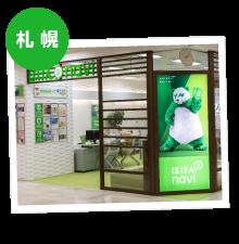 札幌 マルヤマクラス店