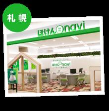 札幌 イオン札幌藻岩店