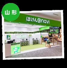 山形県 イオンモール天童店